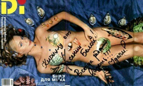 prostitutki-moskvi-individualki-modeli-vip