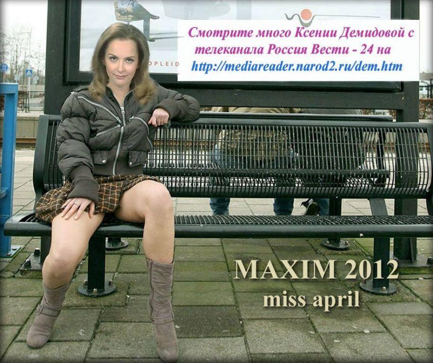 россии фото ххх