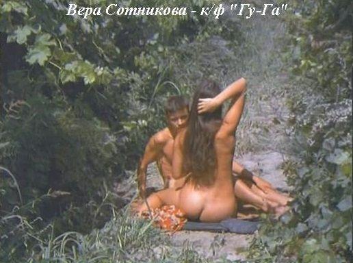 sotnikova-vera-foto-eroticheskie