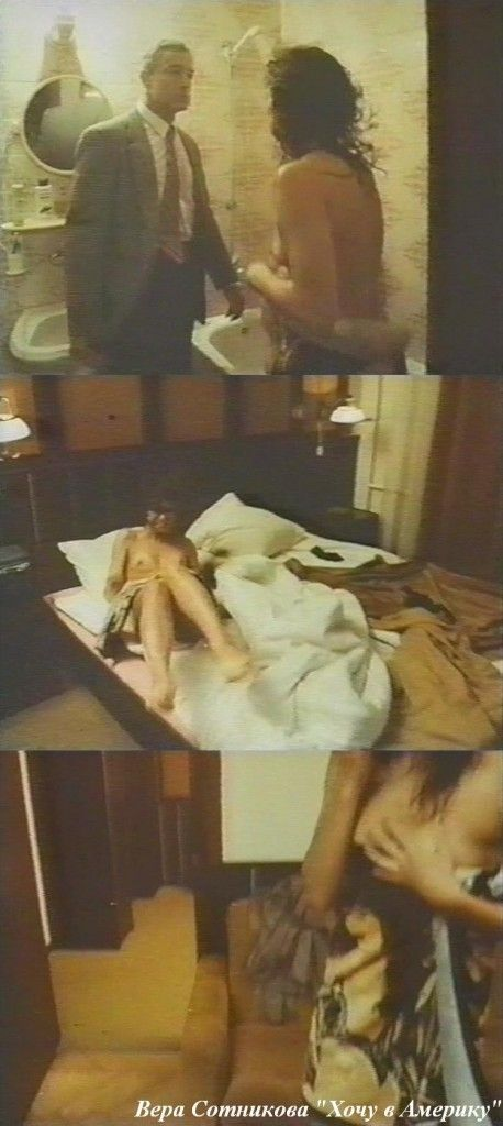 Вера сотникова секс фото