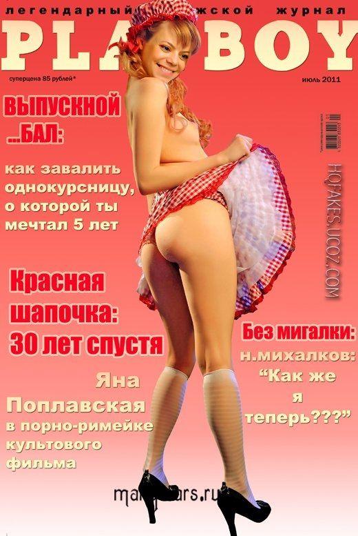 poplavskaya-nyu