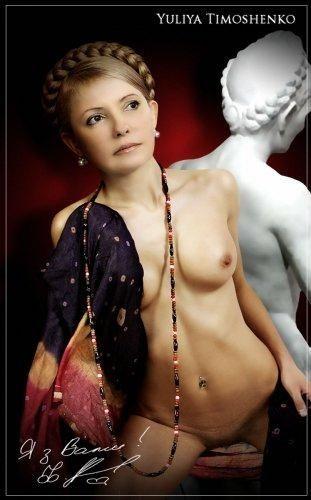 Новинки как трахнули тимошенко — img 6